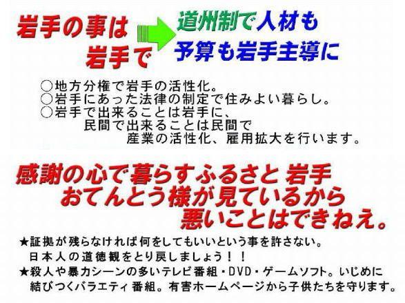 s600思い2.jpg