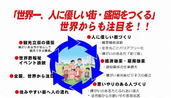 s600思い3.jpg